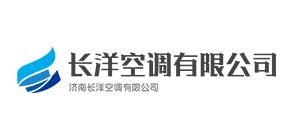 济南通风管道合作厂家长洋空调